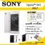 Sony Xperia XA1 2017 (RAM3GB+ROM32GB) กล้อง23ล้าน แถม เคส+ฟิล์ม+PowerBank thumbnail 4