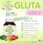 Gluta Vite's Vitamin กลูต้า ไวท์ วิตามิน กลูต้าหน้าเด้ง thumbnail 6