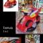 รถขาไถ 5in1 Formula 1 Ride-On thumbnail 1
