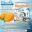 Matiz Plus Pure Collagen Peptides with Vitamin C เมทิซ พลัส คอลลาเจน thumbnail 13