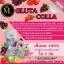 Gluta Colla Whitening 10X by ML กลูต้า คอลล่า สวย ใส ออร่าจับ thumbnail 5