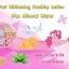 Yuri Whitening Healthy Lotion 400 ml. ยูริ ไวท์เทนนิ่ง เฮลท์ตี้ โลชั่น (โลชั่นโสมยูริ) thumbnail 8