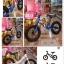 K-POP mini balance bike จักรยานทรงตัว thumbnail 1