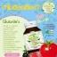 Gluta Vite's Vitamin กลูต้า ไวท์ วิตามิน กลูต้าหน้าเด้ง thumbnail 7
