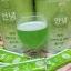 Aun-yeongg Collagen 20,000 mg. อันยอง คอลลาเจน เติมความชุ่มชื้นให้ผิว thumbnail 2