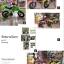 """จักรยานวิบากล้อ 12"""" พร้อมที่บิดเสียงมอเตอร์ไซต์ thumbnail 1"""