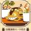 รถมีเสียงเพลง Neko Bus (My Neighbor Totoro) thumbnail 5