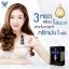 Serum 1 by Wiwa Skincare Expert 15 ml. เซรั่ม วัน ที่สุดของความกระจ่างใส thumbnail 4