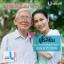 Urolizin ยูโรลิซิน อาหารเสริมลดความดัน ลดเบาหวาน thumbnail 13