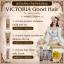 Victoria Good Hair ชุดแชมพู วิคตอเรีย กู๊ด แฮร์ ให้ผมนิ่มสลวย เร่งผมยาว หมดปัญหารังแค thumbnail 7