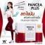 Pancea Plus แพนเซีย พลัส ลดน้ำหนัก แบบ Healthy สุขภาพดี ผอมถาวร ไม่โยโย่ thumbnail 4