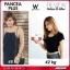 Pancea Plus แพนเซีย พลัส ลดน้ำหนัก แบบ Healthy สุขภาพดี ผอมถาวร ไม่โยโย่ thumbnail 12