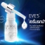 Eve's Horse Placenta Essential Serum 10 g. อีฟ เซรั่มรกม้า thumbnail 1