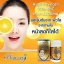 Ausway High Strength Vitamin C Max 1200 mg. ออสเวย์ วิตามินซี หน้าใส thumbnail 6