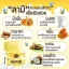 Lami Herbal Honey 85 g. สบู่ลามิ ขาวใส ตั้งแต่ครั้งแรกที่ใช้ thumbnail 12