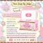 Pure Soap by Jellys 100 g. สบู่เจลลี่ หัวเชื้อผิวขาว 100% thumbnail 4