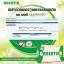 Greentina Plus+ ผลิตภัณฑ์เสริมอาหารควบคุมน้ำหนัก กรีนติน่า พลัส thumbnail 9