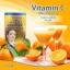 Ausway High Strength Vitamin C Max 1200 mg. ออสเวย์ วิตามินซี หน้าใส thumbnail 1