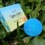 Ho-yeon Majesty Blue Detox Soap 70 g. โฮยอน สบู่บลูดีท็อกซ์ ลดสิว หน้าใส thumbnail 3