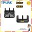 TP-Link Archer C5400-AC3200 Tri-Band MU-MIMO Wireless Gigabit 8เสาสัญญาณ 2.4GHz+5.0GHz thumbnail 1