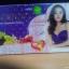 Alright Dietary Supplement Product for Women ออไรท์ ผลิตภัณฑ์อาหารเสริมสำหรับผู้หญิงโดยเฉพาะ thumbnail 2