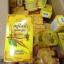 สบู่โสมคุณหญิง 80 g. Ginseng Herbal Soap ผิวขาวเนียน ละเอียด นุ่มนวล thumbnail 2