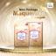Maquereau Collagen Peptide แมคครูล คอลลาเจน เปปไทด์ thumbnail 1
