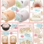 Sumikko Gurashi Part 10 (1 Play) thumbnail 2