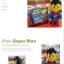ชุดตัวต่อ Super Hero 165 ชิ้น thumbnail 2