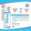 Feora Mousse Cleanser 150 ml. ฟิโอร่า มูส เคลนเซอร์ โฟมล้างหน้าชนิดมูสเข้มข้น thumbnail 5