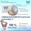 Mr. Wat 10 g. แป้งพัฟ มิสเตอร์วัฒน์ ราคาสบายกระเป๋า คุณภาพเคาน์เตอร์แบรนด์ thumbnail 13