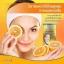 Ausway High Strength Vitamin C Max 1200 mg. ออสเวย์ วิตามินซี หน้าใส thumbnail 7