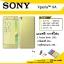 Sony Xperia™ XA (RAM2GB+ROM16GB) กล้องหลัง13MP แถมPowerBank+ไม้เซลฟี่+หูฟัง thumbnail 1