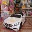 รถแบตเตอรี่เด็ก Mercedes-Benz S 63 AMG ลิขสิทธิ์แท้ thumbnail 3