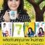 B Shape Coffee Flow by Jintara บีเชฟ คอฟฟี่ โฟร สูตร ไฮไฟเบอร์ และถั่วขาว thumbnail 8