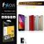 Focus ฟิล์มกระจกนิรภัย ASUS Zenfone2 Laser 5.0 (ZE500KL) กันรอยนิ้วมือติดเองได้ง่ายๆ thumbnail 1