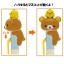 ดินสอกดหันหน้า Rilakkuma (สีเหลือง) thumbnail 2