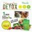 FINALE Detox,ฟินาเล่ ดีท็อกซ์,ล้างลำใส้ ทลายพุง หุ่นสวยผิวใส เหมือนทานผัก 5-7 กิโลกรัม thumbnail 22