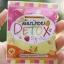 ส้มป่อย Detox by Ovi ผอมไว ปลอดภัย 100% thumbnail 2