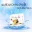 Bumebime Mask Natural Soap 100 g. สบู่บุ๋มบิ๋ม แค่ฟอก ก็ขาวได้ thumbnail 10