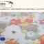 กระเป๋าถือสะพายข้างยี่ห้อ Super Lover ดอกไม้ญี่ปุ่นสีหวาน (Pre-Order) thumbnail 16