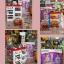 ชุด Home Supermarket พร้อมตะกร้าหิ้ว thumbnail 1