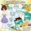 Bio Gluta Melon Clear Acne + Oil Control 1,500 mg. ไบโอ กลูต้า เมล่อน ผิวเด็ก หน้าใสไร้สิว thumbnail 8