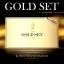 Gold Set V. 2 Export Version by Freshy Face โกลด์ เซท สูตรใหม่ thumbnail 1