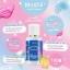 Moshii Liquid Collagen Essence Camu Camu 30 g. โมชิ คอลลาเจน เอสเซนส์ น้ำตบโมชิ thumbnail 9