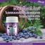 Ausway Bilberry 10,000 mg. ออสเวย์ บิลเบอร์รี่ ช่วยบำรุงสายตา thumbnail 14
