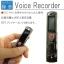 เครื่องบันทึกเสียง เครื่องอัดเสียง IC recorder Healthy Style thumbnail 1