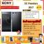 Sony Xperia XZ Premium 2017 (RAM4GB+ROM64GB) แถมเคส+ฟิล์ม+PowerBank+Docking+แฟลชไดรฟ์ thumbnail 2