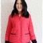 ((ขายแล้วครับ))((จองแล้วครับ))ca-2667 เสื้อโค้ทกันหนาวผ้าร่มสีแดง รอบอก40 thumbnail 1