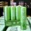 Aloe Vera 99% Soothing Gel Lipstick by Peinien ลิปบาล์ม อโล เวร่า thumbnail 3